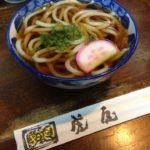 香川県でうどん食べ歩き!欲張りな私が厳選したおすすめのお店5選!