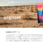 Yogitoesのヨガラグを使ってホットヨガで滝汗流してきました