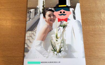 【口コミ】結婚式を終えて両親に『ネットプリントジャパン』でフォトブックを作ってみた