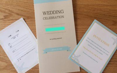 【返信はがき・招待状・席辞表&メニュー編】素敵な結婚式がしたい!手作りウエディングで100万円節約したヒミツの方法!