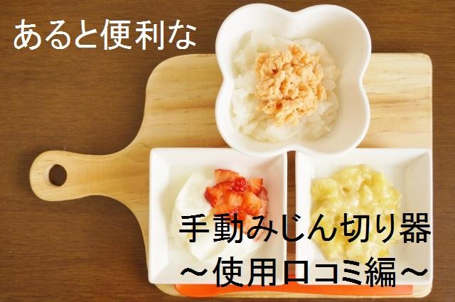 あると便利な手動みじん切り器Chef\'n Veggichop【使用感/口コミ編 ...
