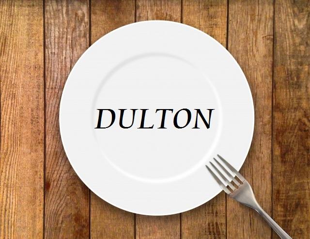 食器好きが選ぶ最初に買うべき我が家のDULTON!