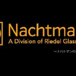 ワンランク上の食卓にはNachtmannの食器がオススメ
