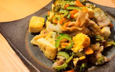 【楽天レシピ】沖縄フェア!ゴーヤチャンプルー