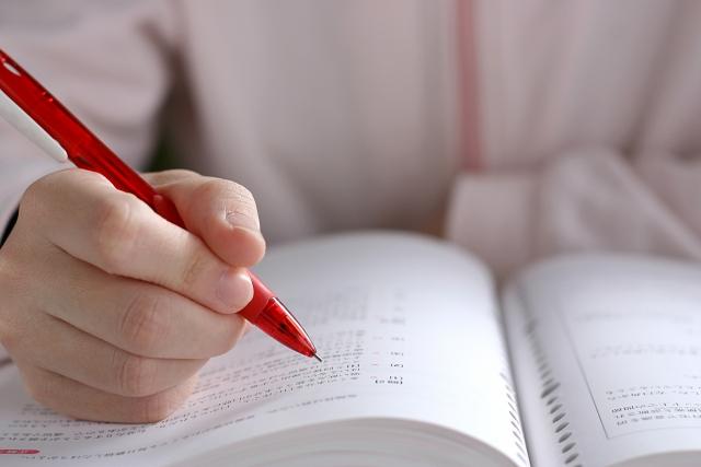 勉強するって大切だなと感じた1日