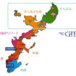 沖縄県北部【やんばる・美ら海水族館】周辺のグルメ・観光スポット