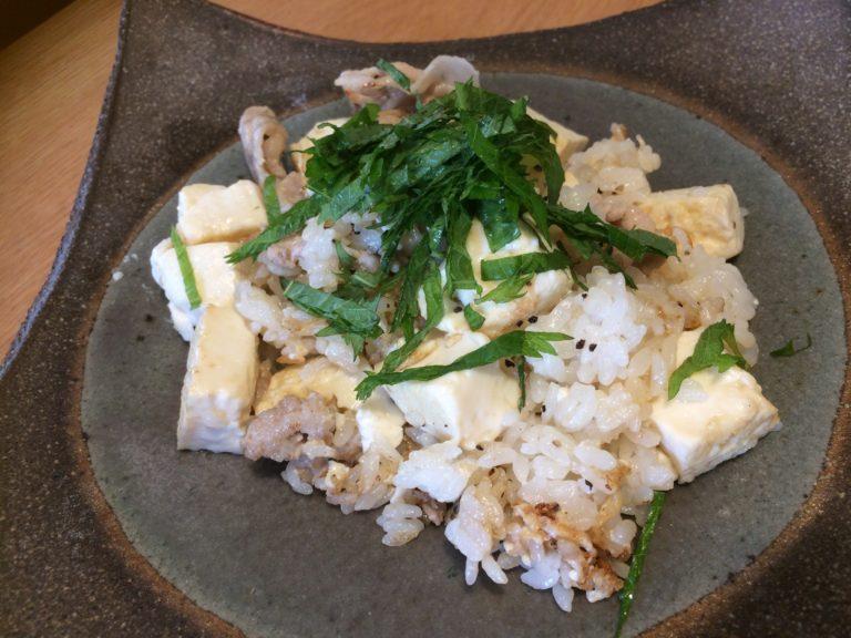 ダイエット食!豆腐と大葉のヘルシーチャーハン