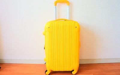 男女共有の機内持ち込み可スーツケースを購入してみた!