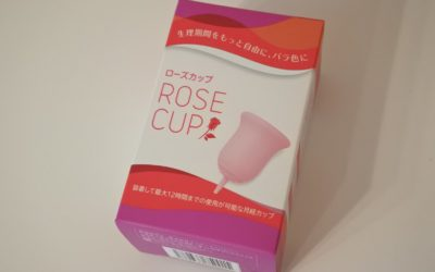【ROSE CUP】日本で発売開始!純国産の月経カップ!