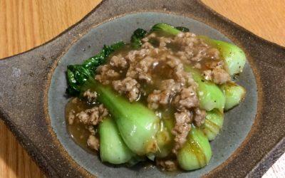 中華のおかずチンゲンサイの翡翠炒め